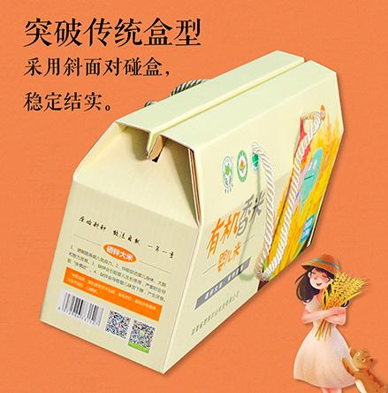 有機香米產品圖-03.jpg