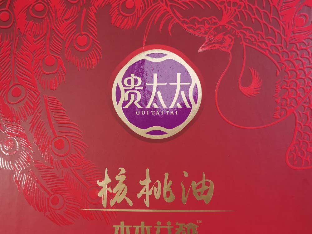 貴太太茶油盒紅色款04.jpg
