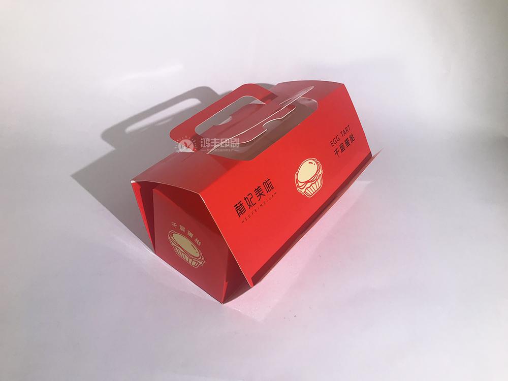 稻盛田蛋撻包裝盒 食品卡紙包裝05.jpg