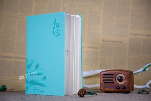 蓝色笔记本