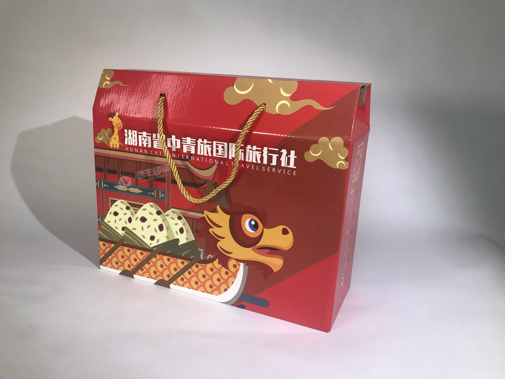 五芳香粽包装盒 粽子包装礼盒02.jpg