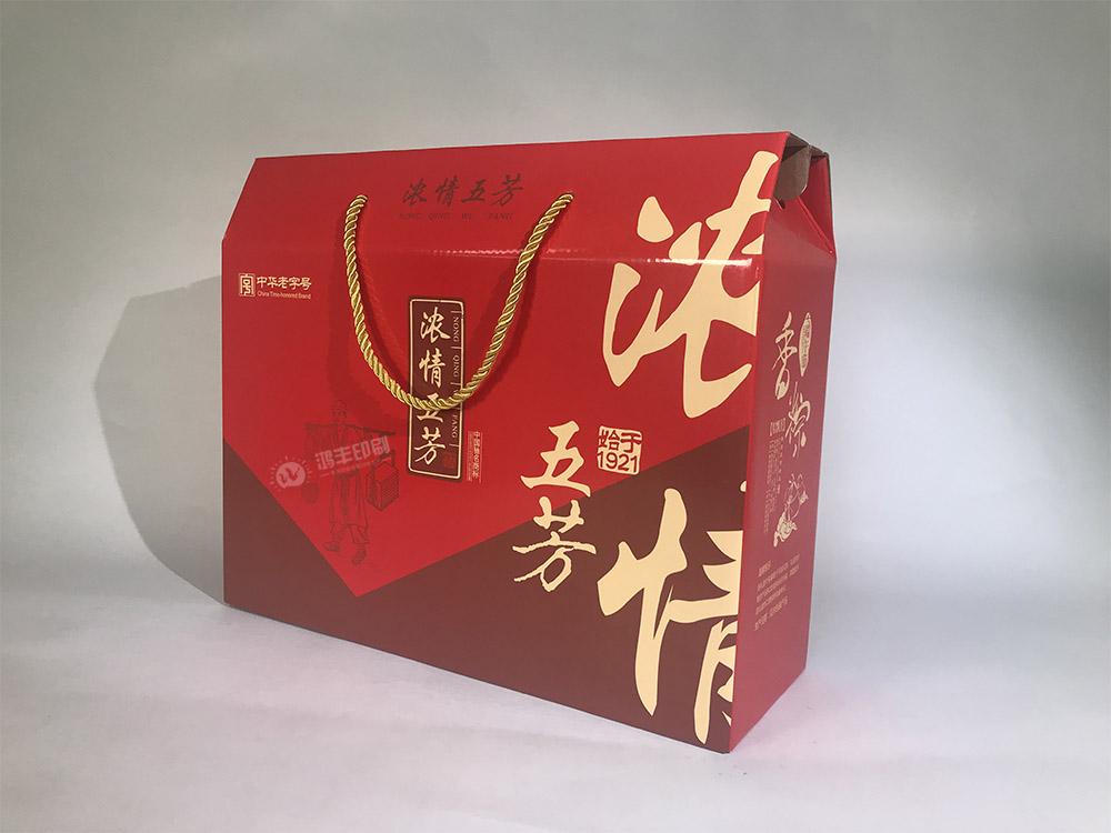 五芳香粽包装盒 粽子包装礼盒.jpg