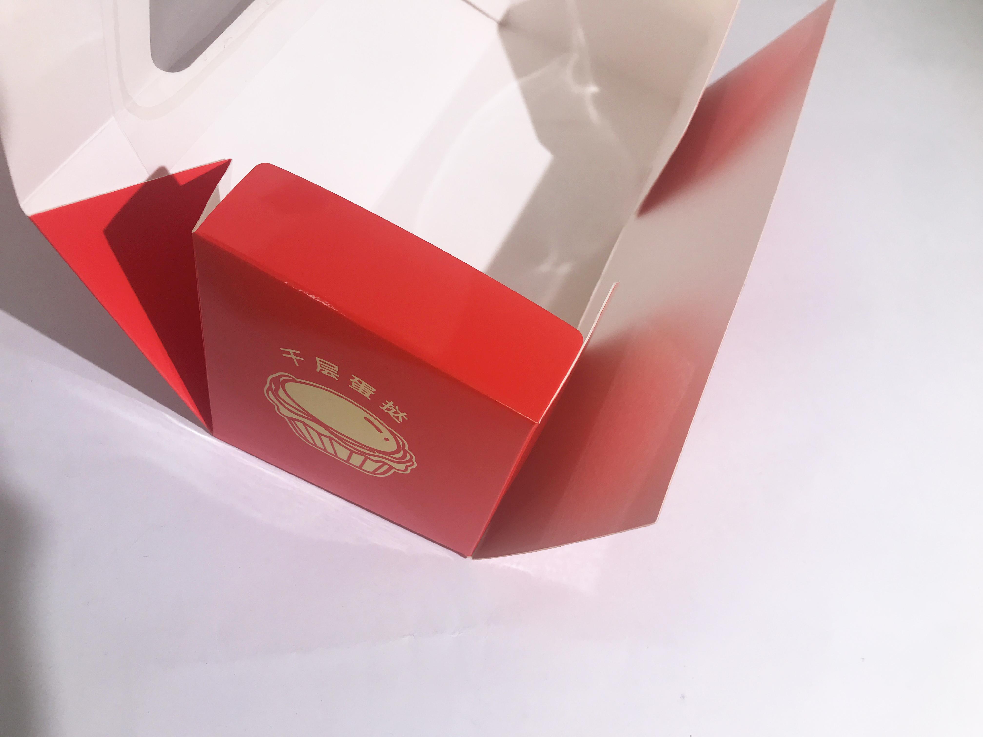稻盛田蛋撻包裝盒 食品卡紙包裝06.jpg