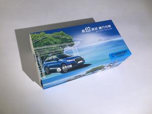 中国建设银行—纸巾盒
