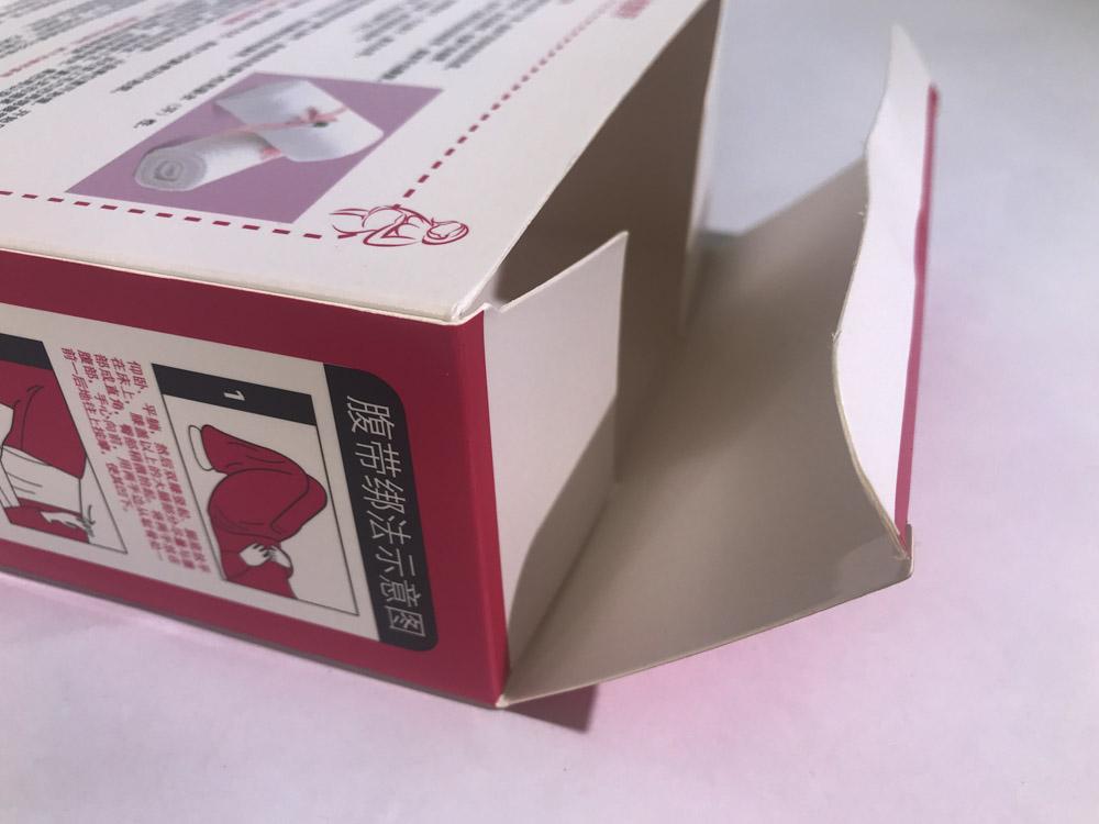 柒美收腹帶卡紙包裝盒05.jpg