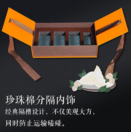 燕窩產品圖-03.jpg