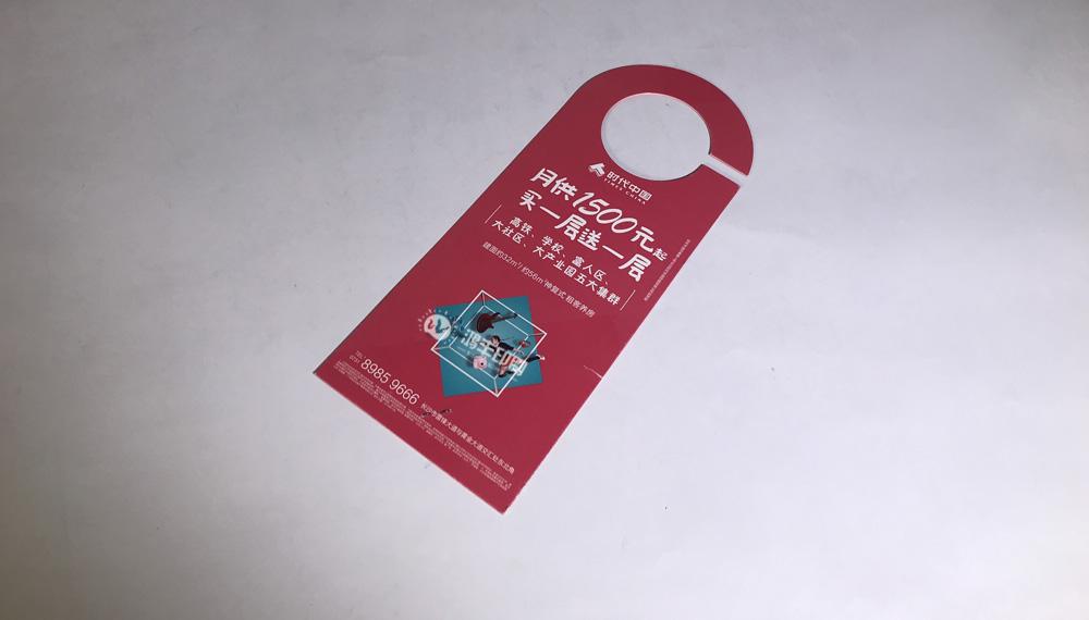 時代中國—異型卡02.jpg