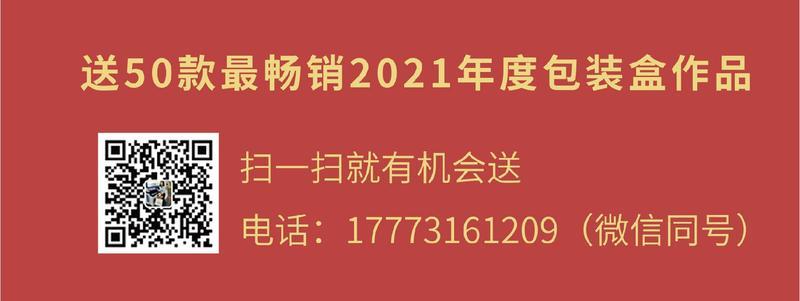 微信圖片_20210127210221-02.jpg