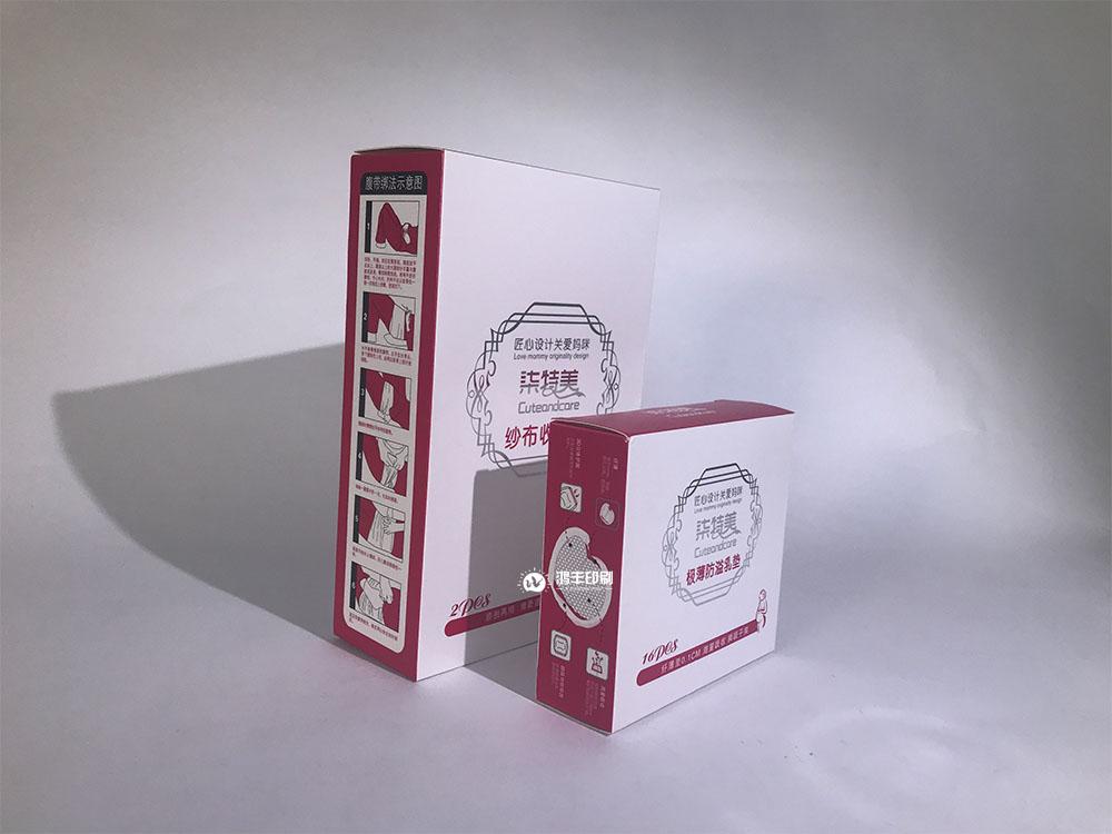 柒美收腹帶卡紙包裝盒01.jpg