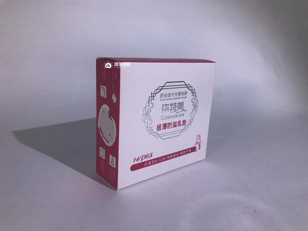 柒美收腹帶卡紙包裝盒04.jpg