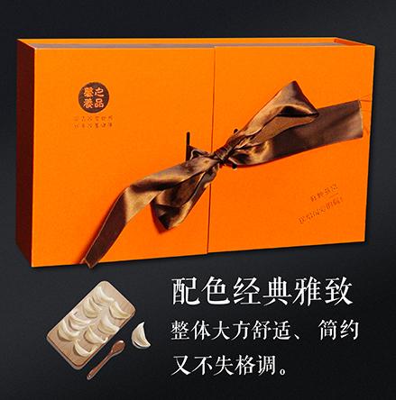 燕窩產品圖_畫板 1.jpg