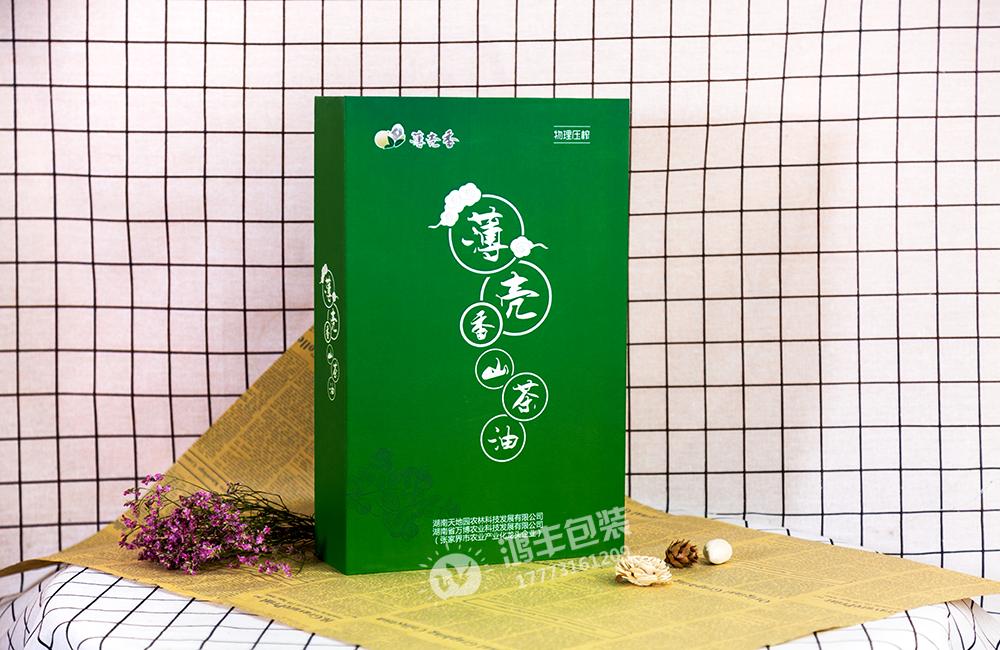 薄壳香山茶油书型盒01.png