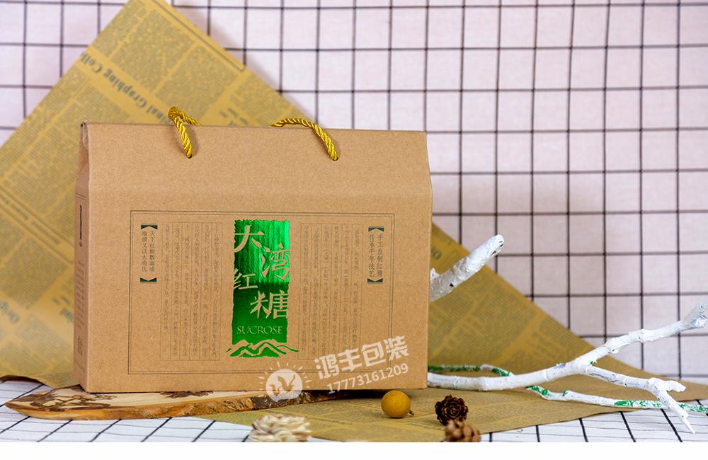 大湾红糖盒A01.png