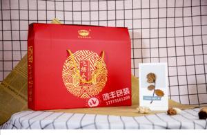 飞扬五芳粽子盒