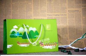 绿色粽子盒