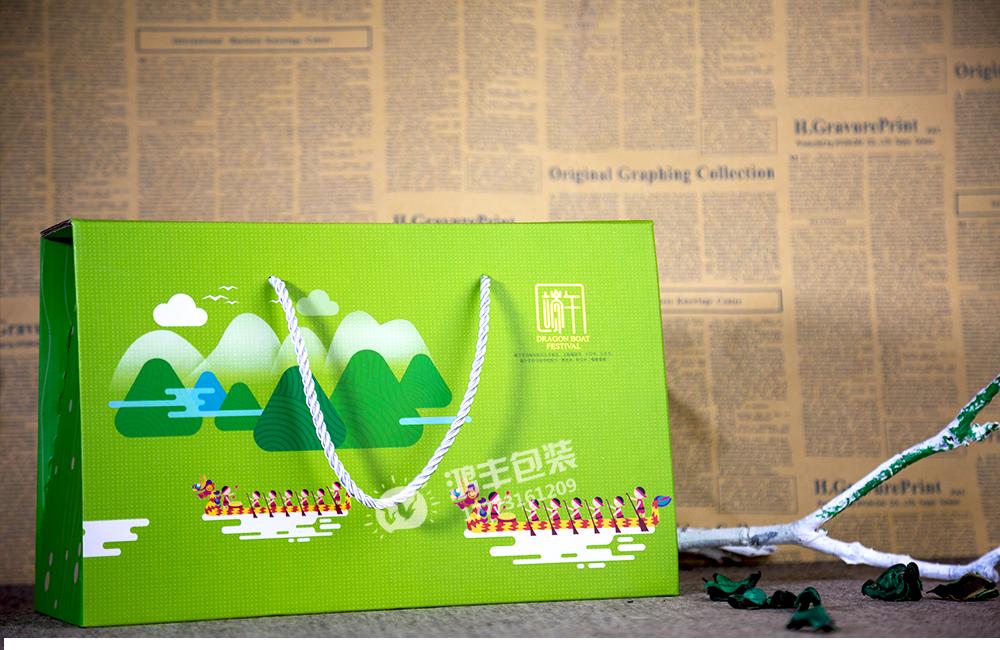 綠色粽子盒1.png