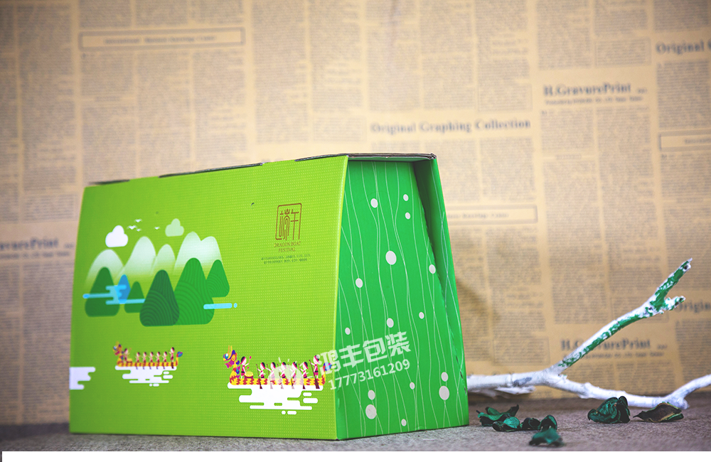 綠色粽子盒2.png