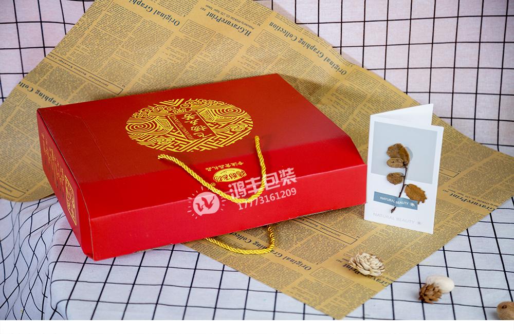 飛揚五芳粽子盒3.png