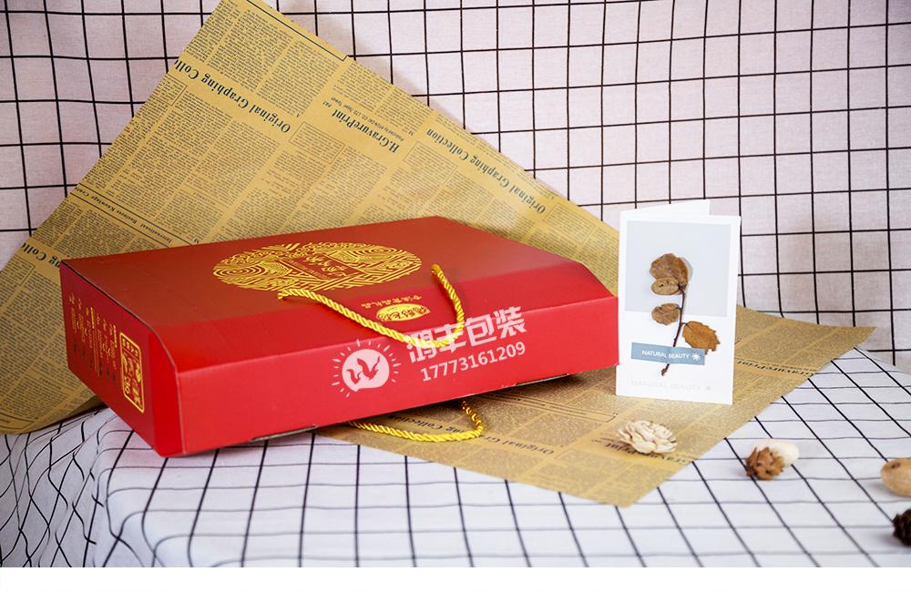 飛揚五芳粽子盒2.png