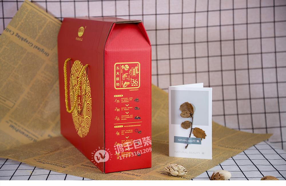 飛揚五芳粽子盒4.png