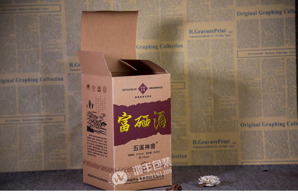 富硒酒卡盒02.png