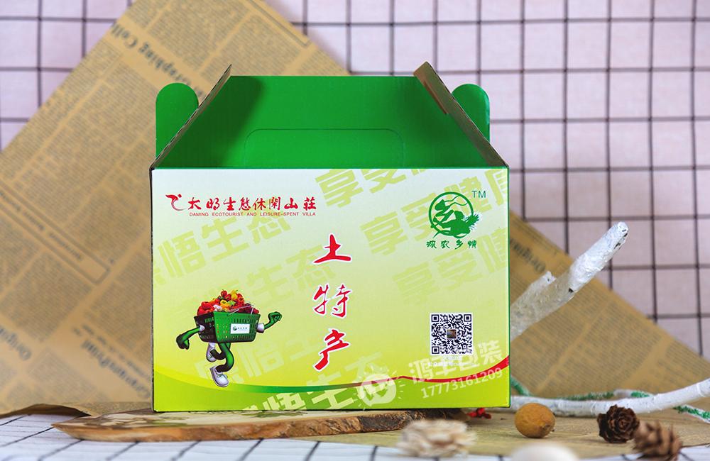 大明山休闲山庄土特产瓦楞盒1.png