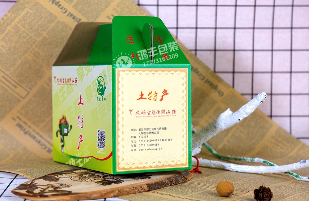 大明山休闲山庄土特产瓦楞盒2.png