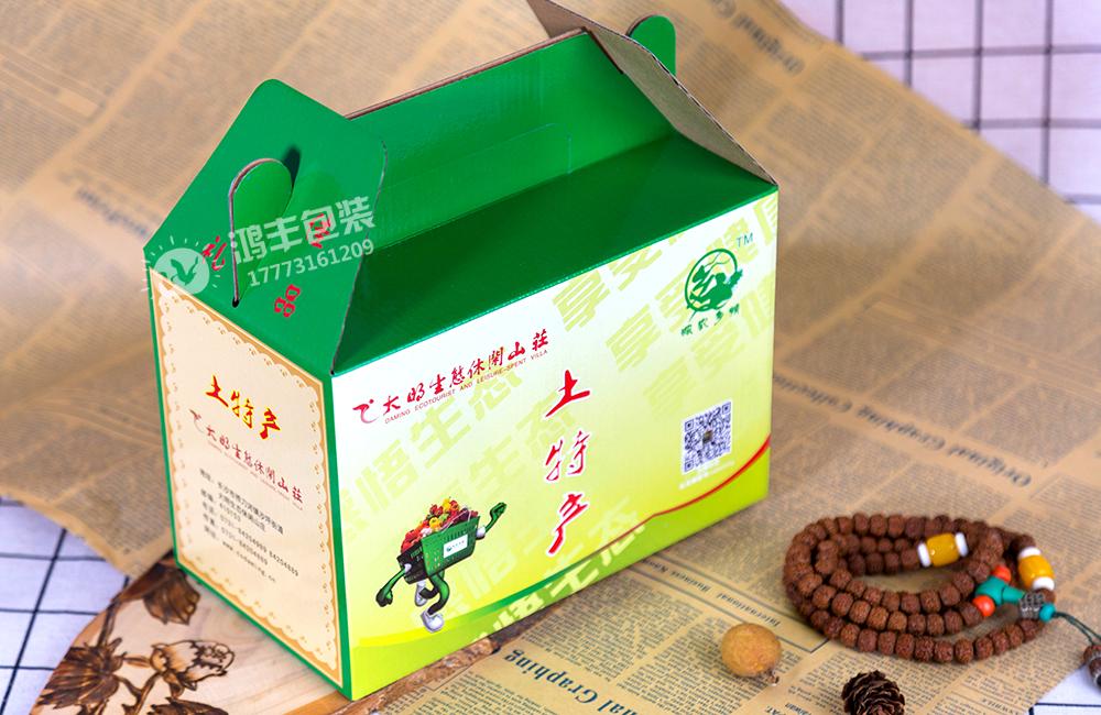 大明山休闲山庄土特产瓦楞盒4.png