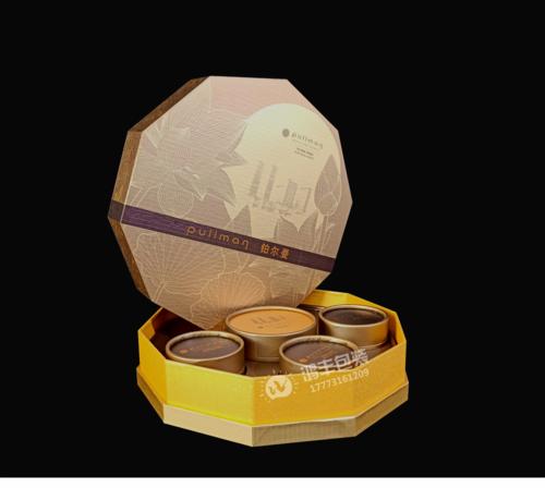 中海铂尔曼酒店月饼礼盒