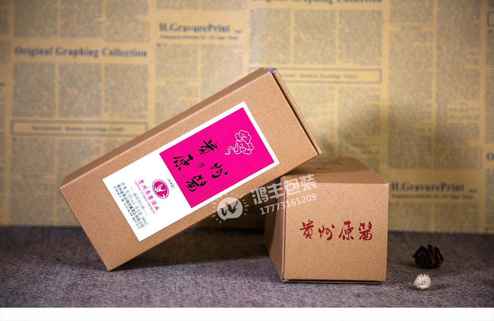 貴州原漿酒卡盒03.png