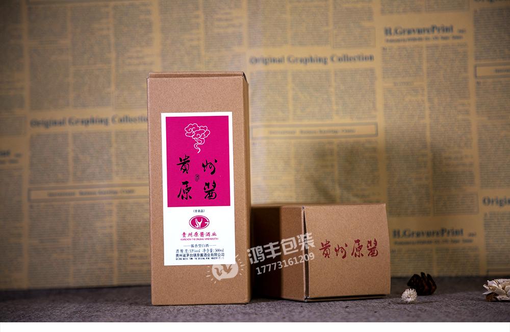 貴州原漿酒卡盒02.png