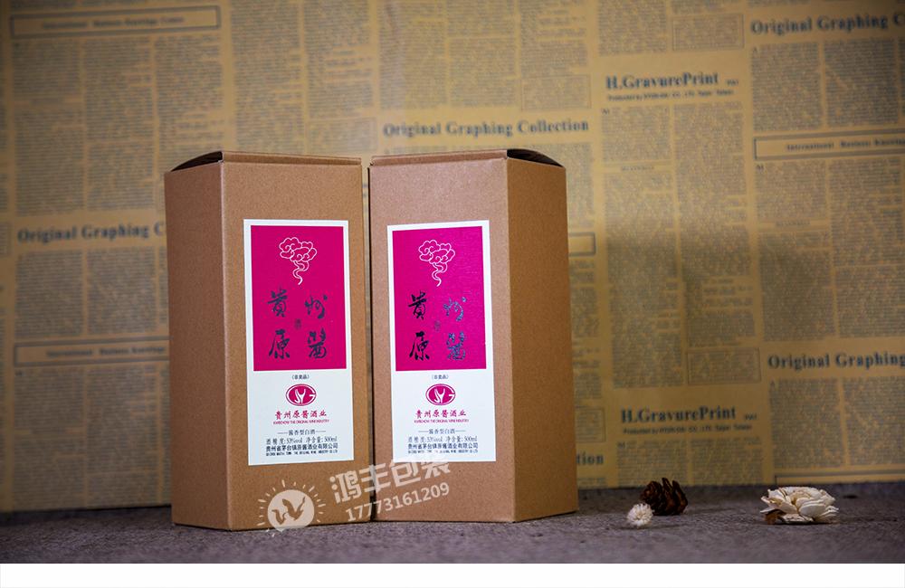 貴州原漿酒卡盒01.png