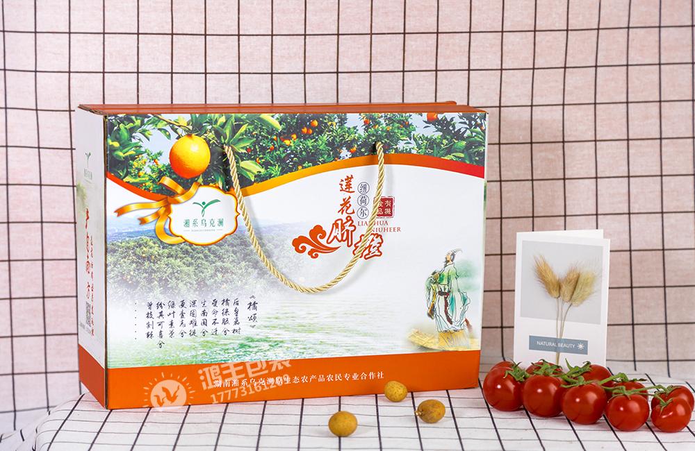 蓮花臍橙禮盒01.png
