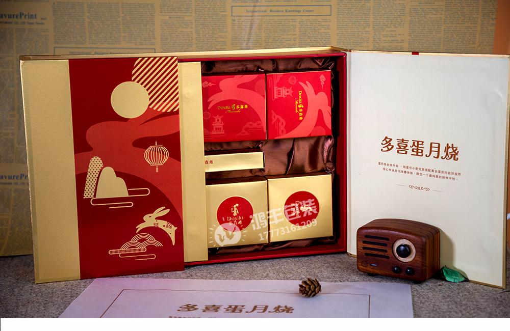 多喜來月餅盒03.png
