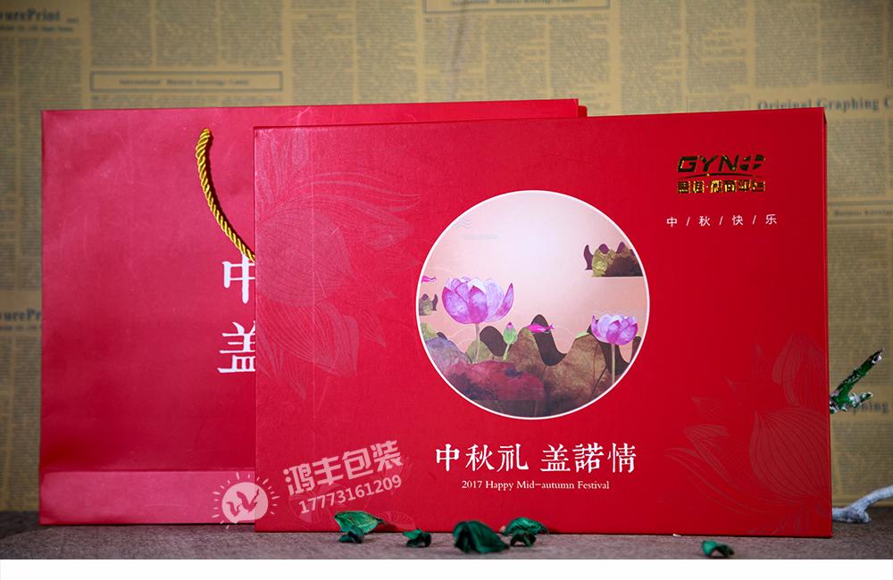 蓋諾月餅禮盒02.png