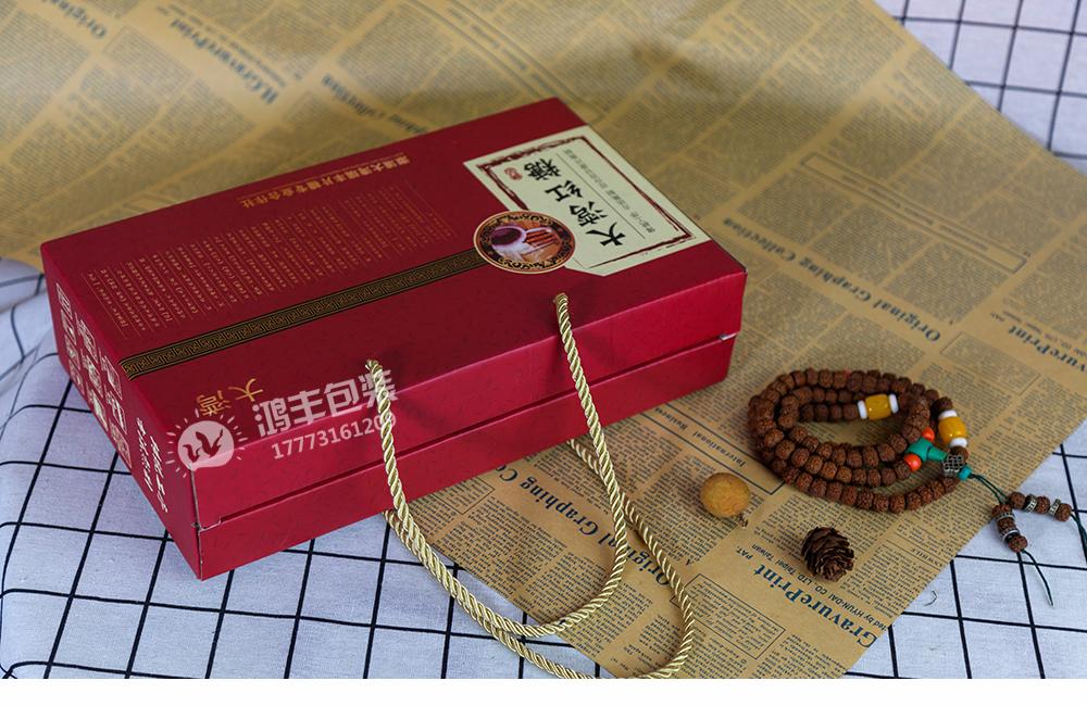 大灣紅糖盒B04.png