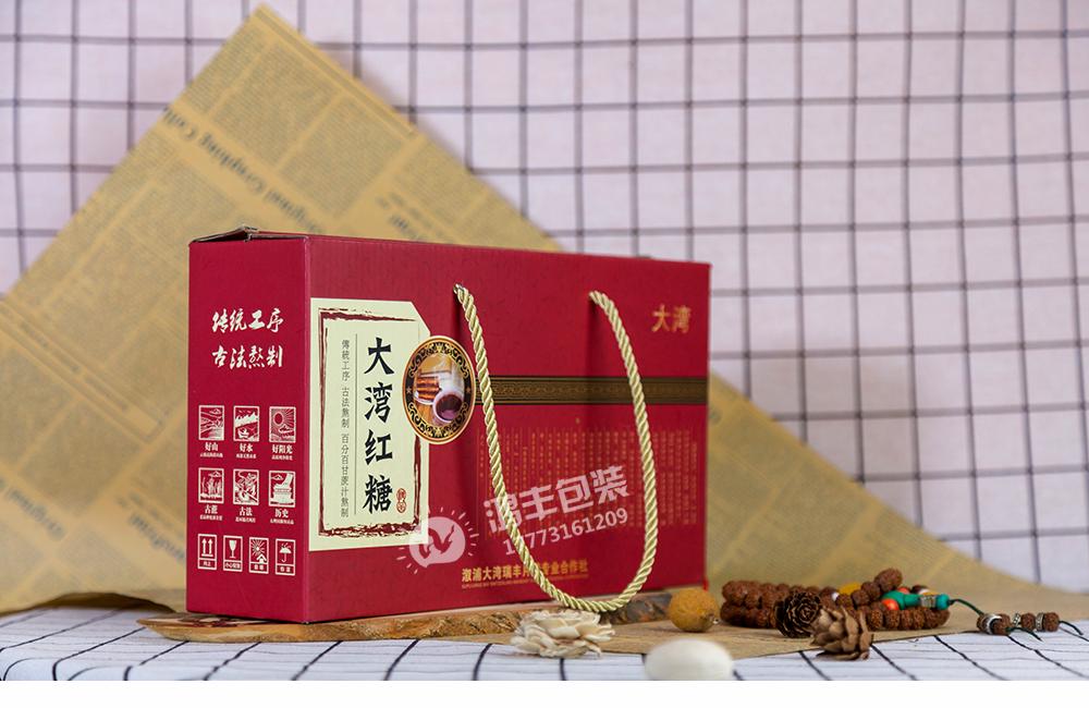 大灣紅糖盒B02.png
