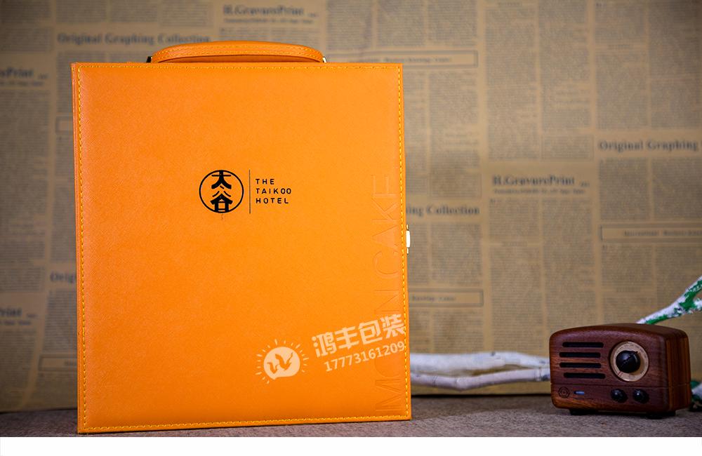 太谷皮盒01.png