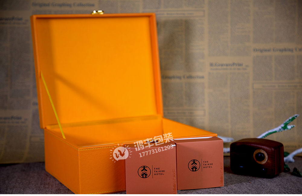 太谷皮盒02.png