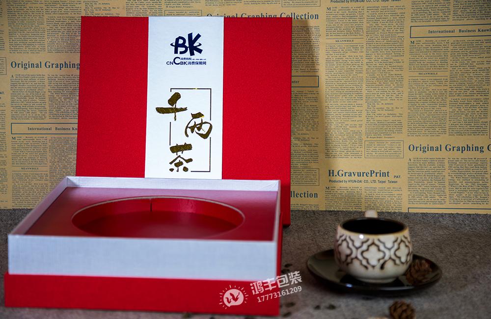 BK千兩茶天地蓋盒02.png
