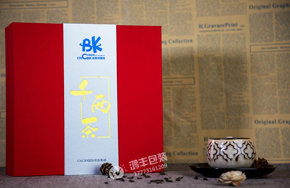 BK千兩茶天地蓋盒01.png