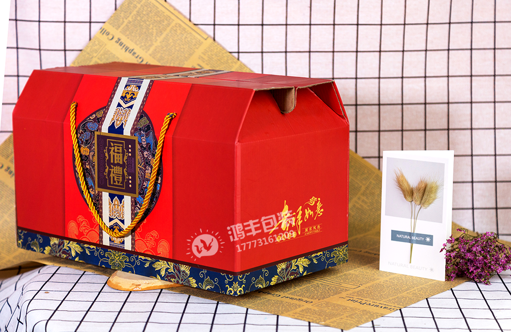 福礼瓦楞盒02.png