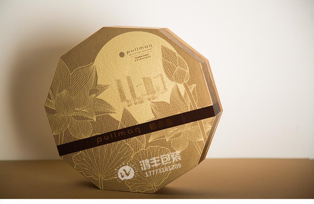 中海铂尔曼酒店月饼礼盒01.png