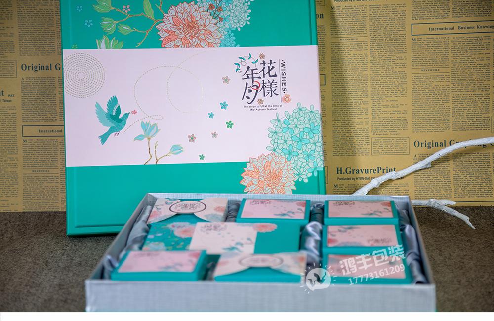 花样年月月饼礼盒03.png