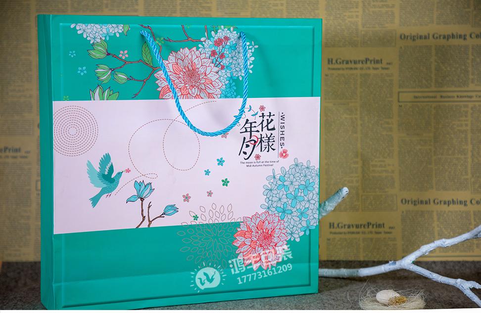 花样年月月饼礼盒04.png