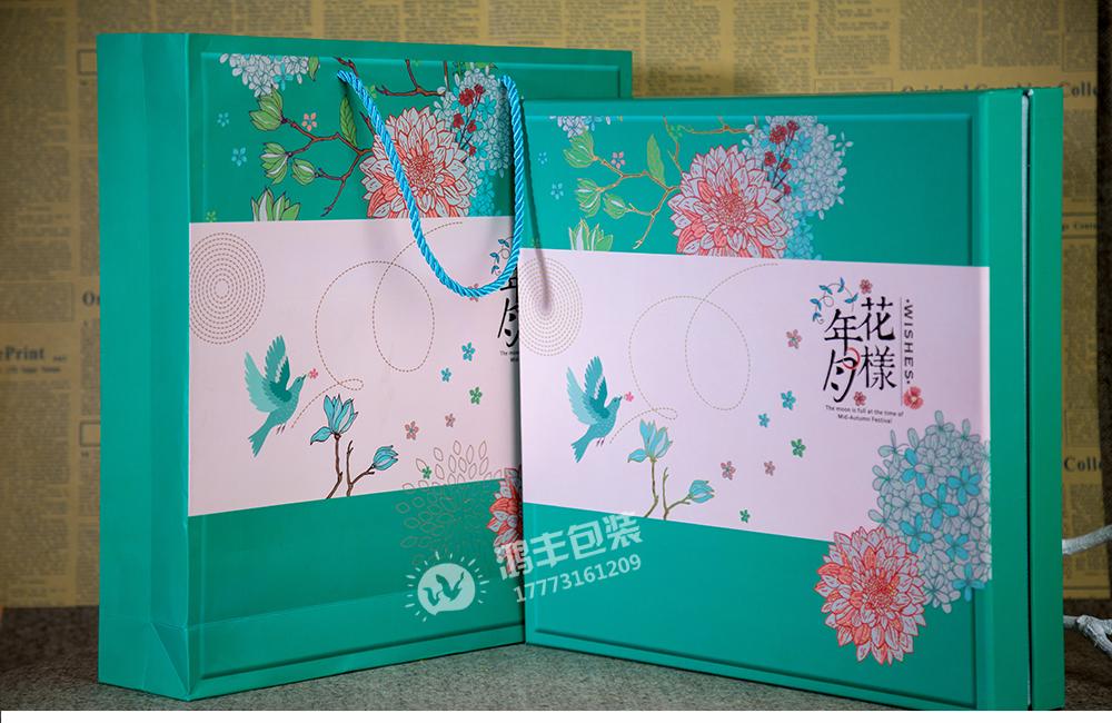 花样年月月饼礼盒01.png