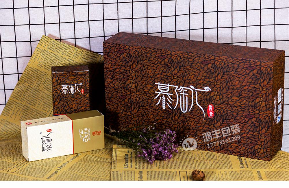 慕陶汇大米天地盖精装盒01.png