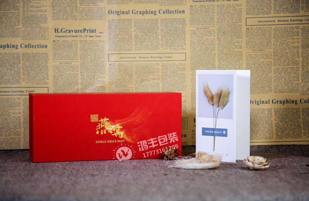 紅色燕窩盒1.png