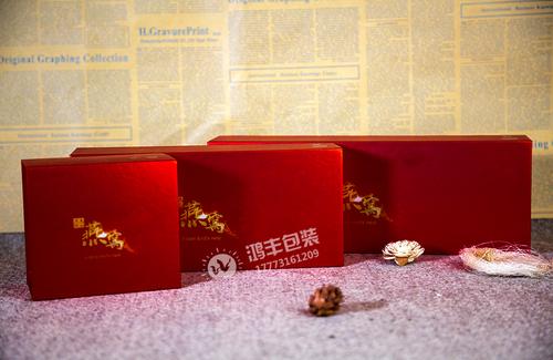 燕窝包装盒 精品燕窝礼盒