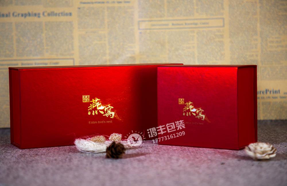 紅色燕窩盒2.png